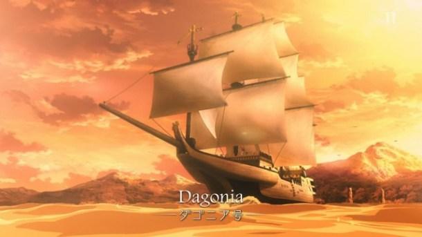 [eraser] Shingeki no Bahamut Genesis - 04 [EFE6F4CA].mkv_snapshot_08.49_[2014.11.12_00.08.56]