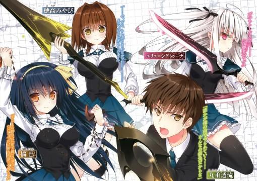 Generic Anime #12