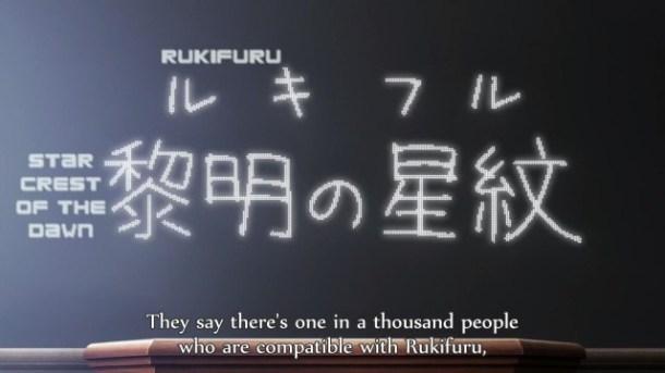 [Watakushi] Absolute Duo 02 [720p][A61D2934].mkv_snapshot_04.12_[2015.01.11_22.05.24]