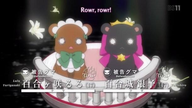 [Watashi]_Yurikuma_Arashi_-_02_[720p][310370C3].mkv_snapshot_17.24_[2015.01.15_23.31.29]