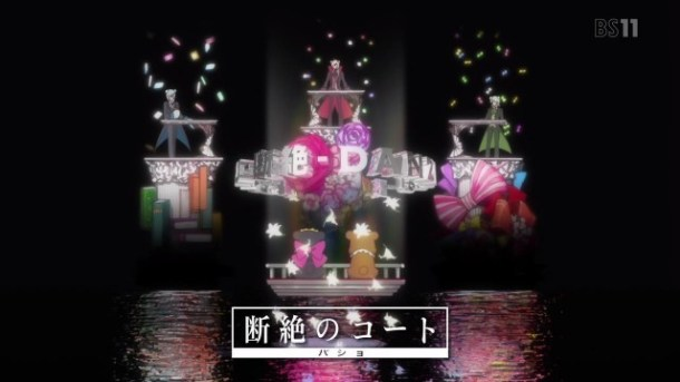 Yurikuma Arashi - Extended 04