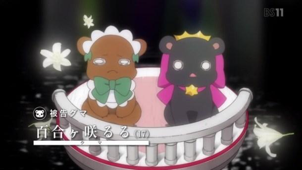 Yurikuma Arashi - Extended 05
