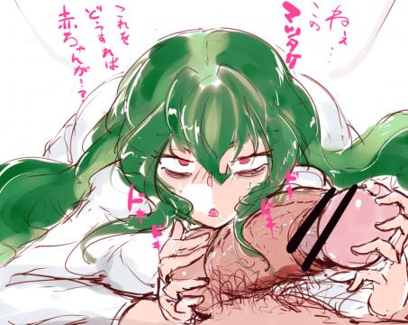 Shimoneta_-_Fuwa_01