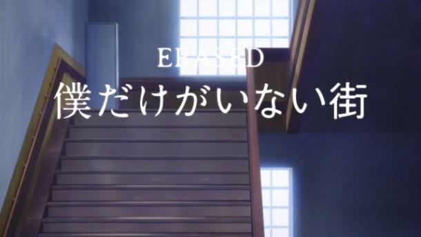 [GJM-eraser] Boku dake ga Inai Machi (ERASED) - 02 [60BF8282].mkv_snapshot_02.07_[2016.02.21_16.25.21]