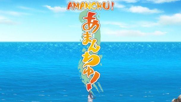 Amanchu_Asenshi_Logo