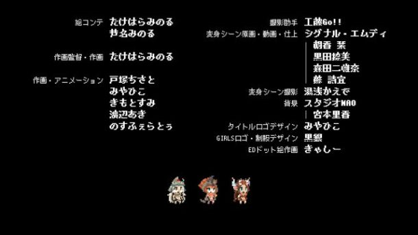 horriblesubs-kaijuu-girls-01-720p-mkv_snapshot_04-39_2016-10-06_23-45-51