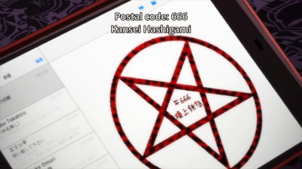 horriblesubs-occulticnine-01-720p-mkv_snapshot_13-09_2016-10-12_23-52-19