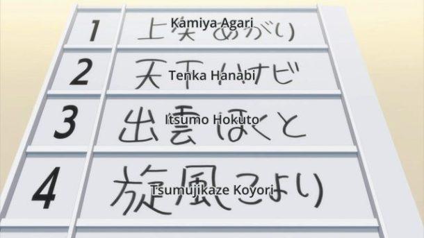 horriblesubs-shakunetsu-no-takkyuu-musume-02-720p-mkv_snapshot_00-12_2016-10-17_16-55-02