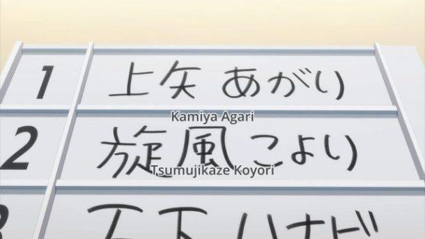 horriblesubs-shakunetsu-no-takkyuu-musume-02-720p-mkv_snapshot_20-39_2016-10-17_18-12-10