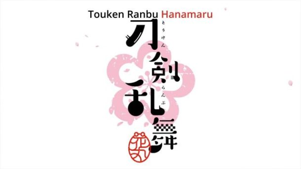 horriblesubs-touken-ranbu-hanamaru-01-720p-mkv_snapshot_11-11_2016-10-10_09-26-44