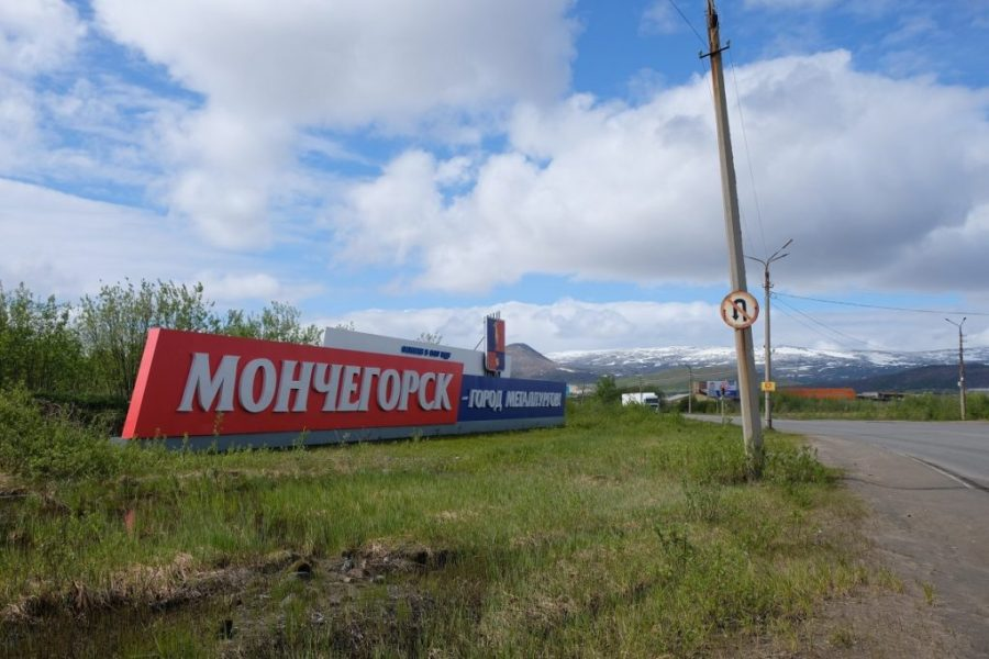 The town sign. for Monchegorsk.