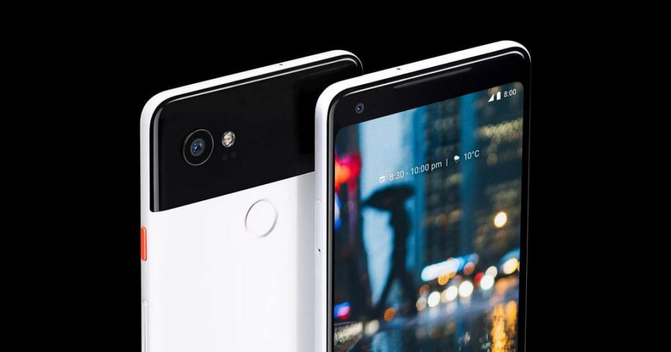 Google YouTube Smartphone android martin new all the bytes