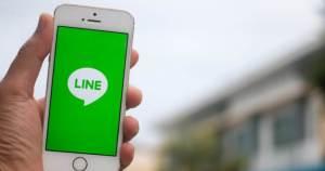 """العملاق الياباني LINE """"تطبيق الرسائل الإلكترونية"""" يطلق منصة تداول للعملات الرقمية"""
