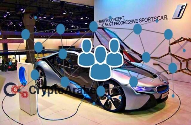BMW تنشئ شراكة مع شركة للـ Blockchain