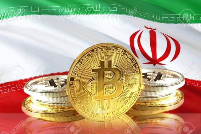 الحكومة الإيرانية تستعد لإصدار العملة الرقمية المشفرة الخاصة بها