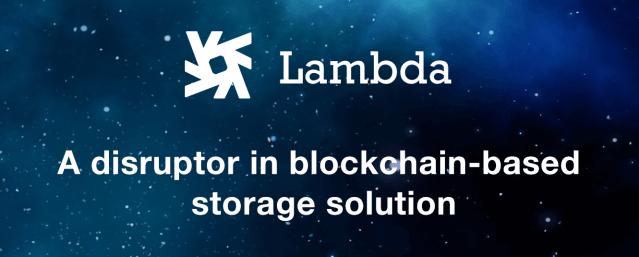 مشروع Lambda للتخزين الغير محدودة على البلوكشين يتلقى استثمارات من عدة مؤسسات كبرى