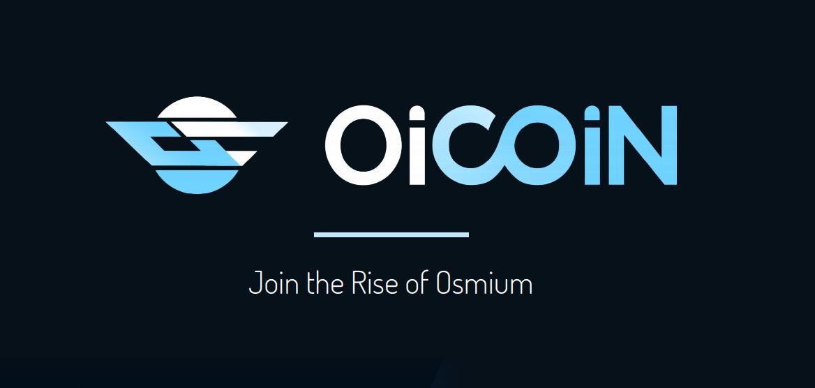مشروعOiCOiN لللإستثمار في معدن الأوزميوم النادر تطلق حملة العرض الأولي للعملةICO