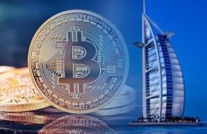 حكومة دبي تعتزم استخدام تقنية البلوكشين Blockchain في نظام القانون المحلي