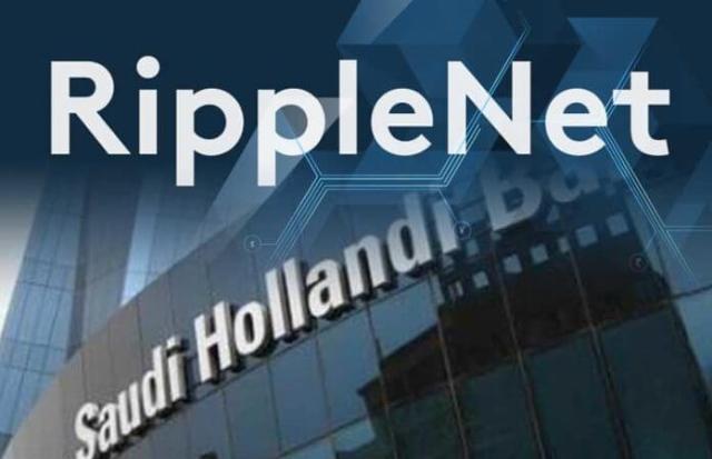 """البنك التجاري الوطني السعودي """"NCB""""يعقد شراكة مع RippleNet ،و البنك السعودي البريطاني """"SABB"""" ينضم إلى مجموعة R3 الإقتصادية"""