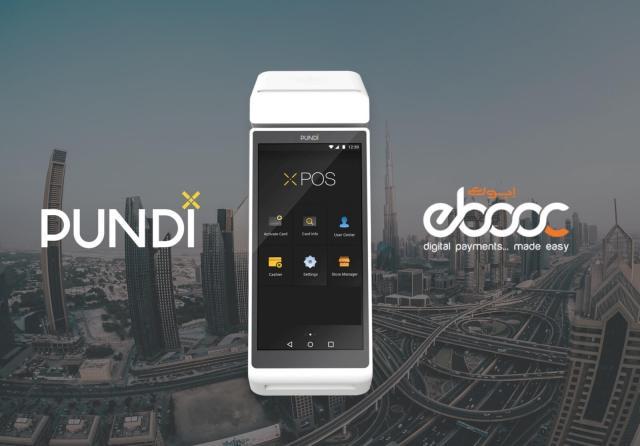 المواطنون في دبي بإمكانهم الآن شراء السلع و دفع ثمن الفواتير باستخدام العملة الرقمية المشفرة emCash عبر منصة البلوكشين Pundi X