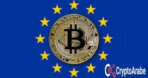 عملة البيتكوين قام أهم مسؤول في البنك المركزي الأوروبي بوضع حجج كاذبة حولها