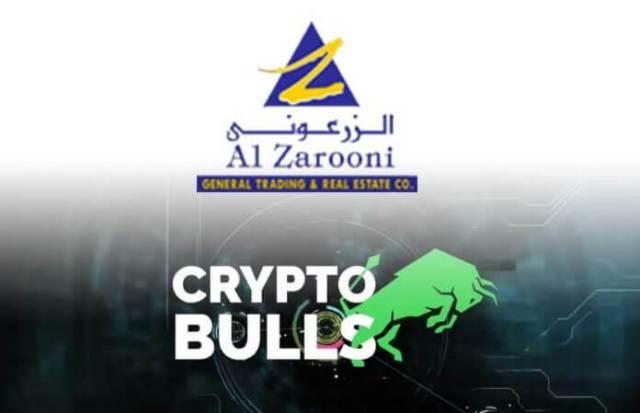 أول بورصة رسمية للعملات الرقمية المشفرة ستكون مسجلة في الإمارات العربية المتحدة قريبا