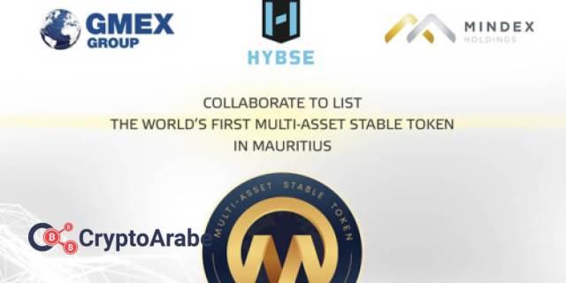 مجموعة GMEX و HYBSE و MINDEX تتعاون لإدراج أول رمز ثابت متعدد الأصول في العالم في موريشيوس