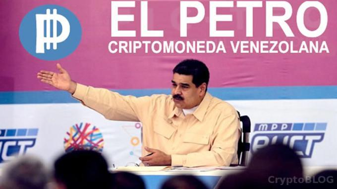 криптовалюта,  Венесуэла