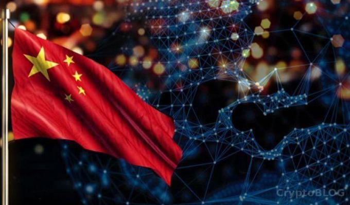 Китайский Народный Банк официально запретил security-токены
