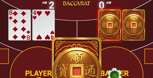 bitcoin baccarat app