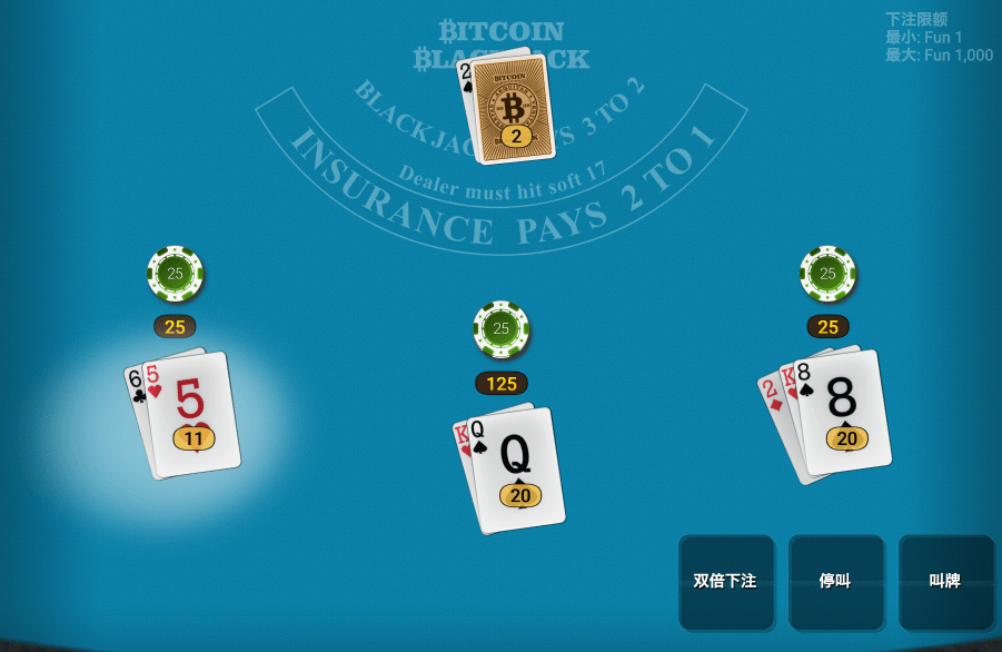 bitcasino bitcoin blackjack casino app