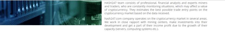 Hash247