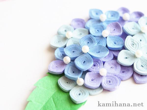 【ペーパークイリング】紙で作る紫陽花