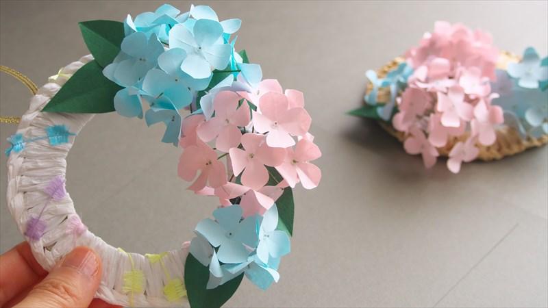 紙で作る紫陽花のリースの作り方