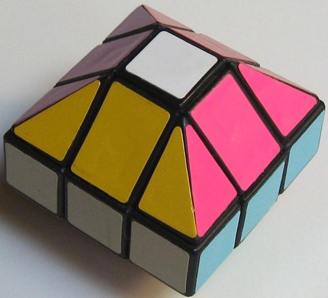 pillow cube a k a cushion cube
