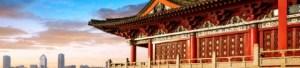 china_ir