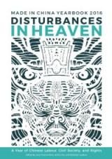 Disturbances in Heaven