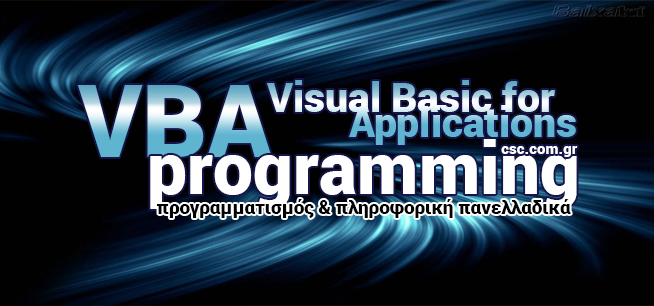 visual basic for applications