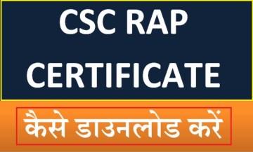 rap certificate status | Digital seva