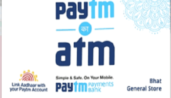 PaytM Payments Bank BC Agent Online Apply Fully Process