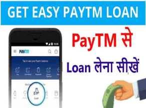 Paytm-loan-apply
