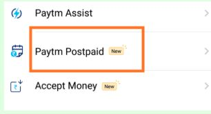 Paytm loan