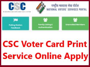 csc voter card print