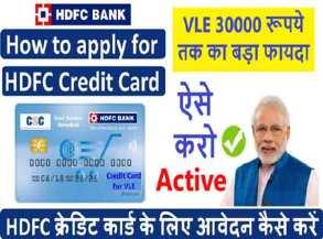 hdfc-credit-card-apply