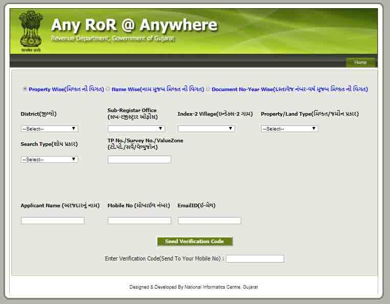 Any-Ror-@-Anywhere