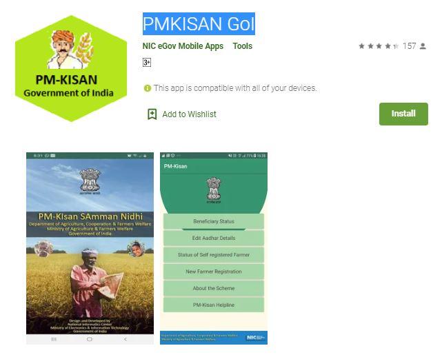 PM KISAN Mobile Ap