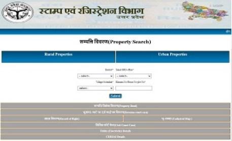 Download Plot Registry,Bainama Online