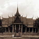National Museum of Cambodia - The Multiple Manifestations of Hindu-Buddhist Gods: Angkor and the Dynamics of Art History