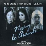 Ngay le thanh
