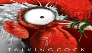 Talkingcock image